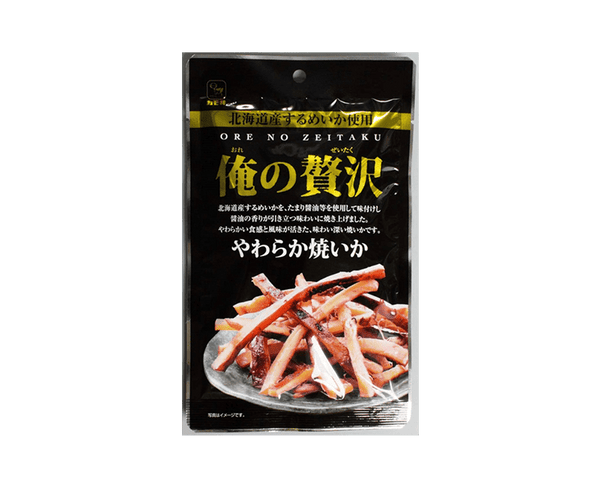 Kamoi My Luxury Soft Roasted Squid 34G