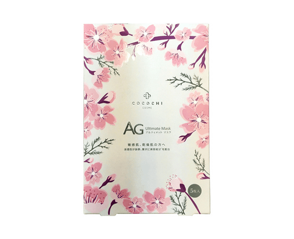 Cocochi Ag Facial Mask 5 Unit Sakura 190G
