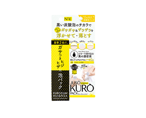 Juso Strong Kuropack Carbonated Foam Pack For Elbows And Knees 95G