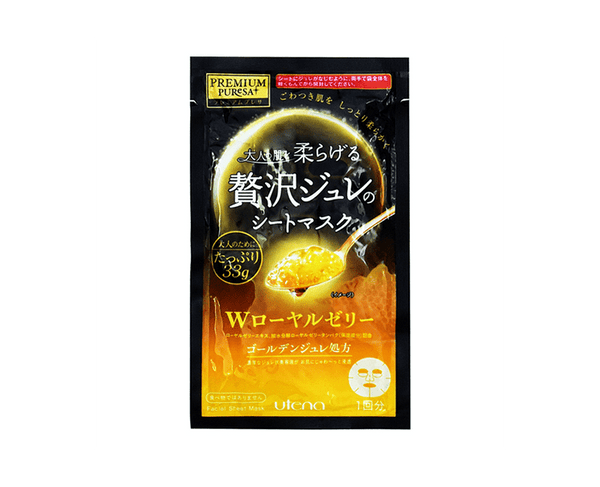 Premium Puresa Golden Jelly Mask Royal Jelly 40G
