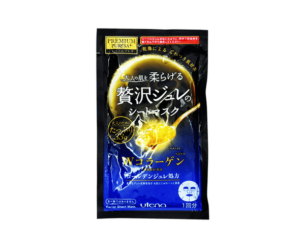 Premium Puresa Golden Jelly Mask Collagen 40G