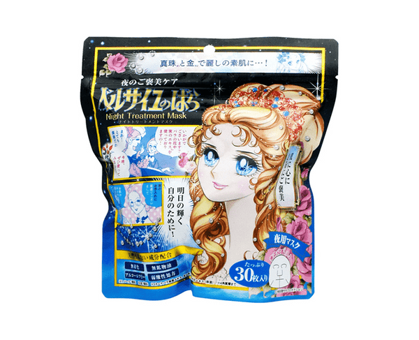 Bandai The Rose Of Versailles Night Treatment Mask 430G