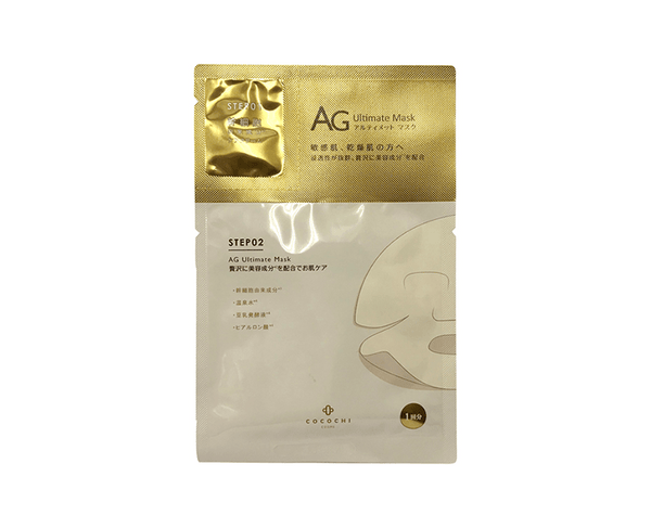 Cocochi Facial Essence Mask Gold 190G