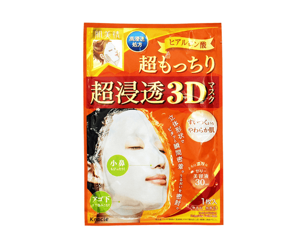 Hadabisei Advanced Penetrating 3D Face Mask Super Suppleness 1 Mask 40G