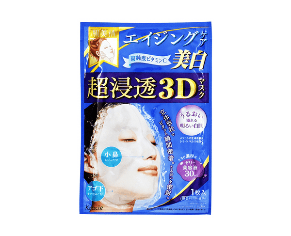 Hadabisei 3D Face Mask Aging Care Brightening 1 Mask 40G