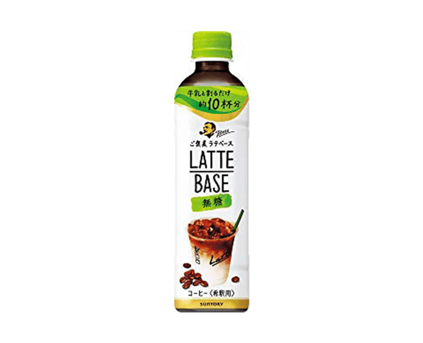 Suntory Boss Latte Base Unsweetened 490Ml