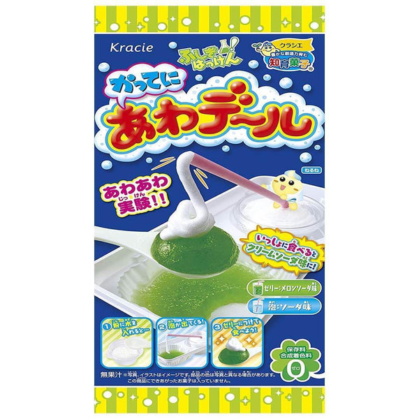 diy melon soda candy in blue green white beautiful box white background