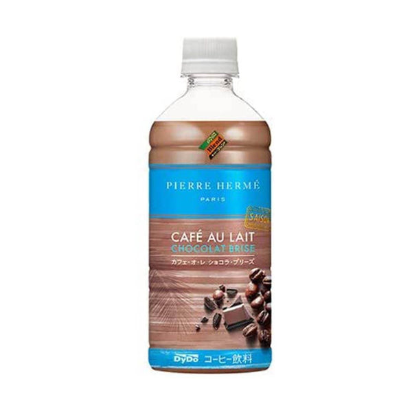 brown coffee chocolate blend cafe breeze daido in white background