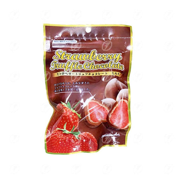 Freeze Dried Strawberry Covered In Chocolate