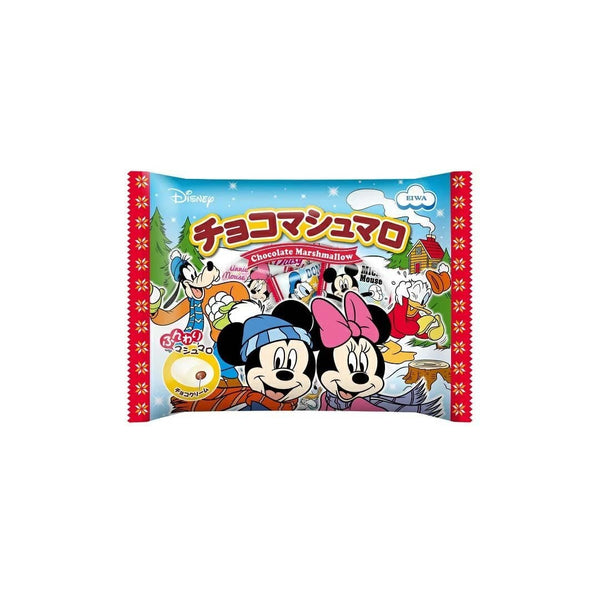 Disney Chocolate Filled Marshmallows