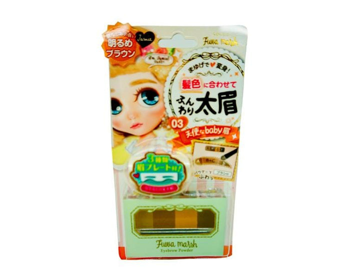 Fuwa Marsh Eyebrow Powder