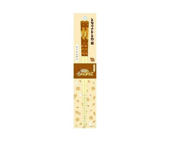 Ghibli Chopsticks Neko Bus (Light Brown)