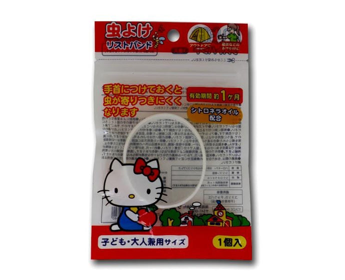 Hello Kitty Wristband (White)