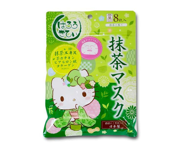 Hello Kitty Rich Moisturizing Masks (Matcha)