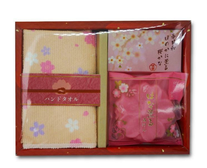Sakura Soap & Towel