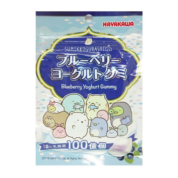 Sumikko Gurashi Blueberry Yogurt Gummy