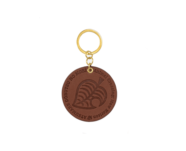 Animal Crossing Leather Leaf Keychain