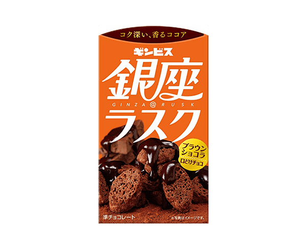 Ginza Rusk Brown Chocolate