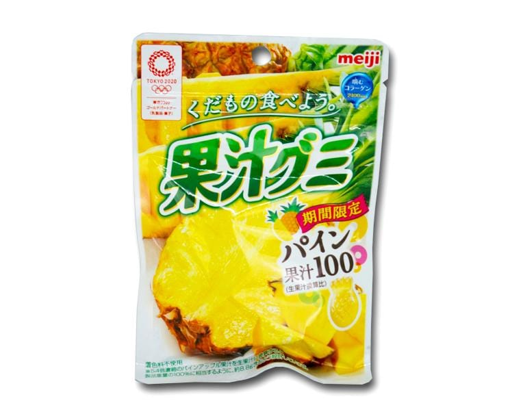 Kajuu Gummy: Pineapple