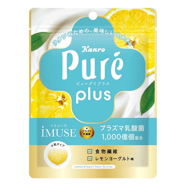 Pure Lemon Yogurt Gummy
