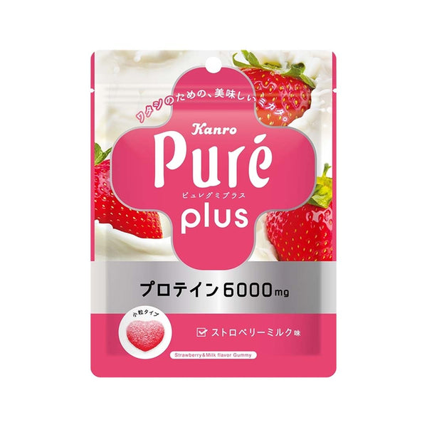 Pure Strawberry and Milk Gummy