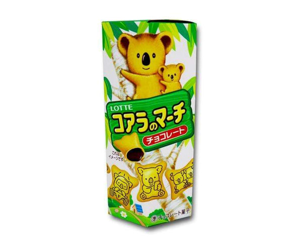 Koala March Chocolate
