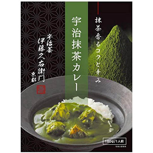 kyoto uji made matcha curry green brown plastic in white background