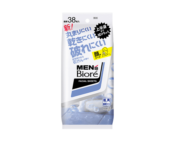 Mens Biore Facial Sheets Clear Soap