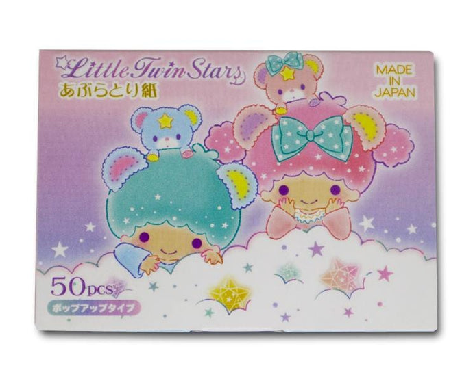 Little Twin Stars Blotting Sheets