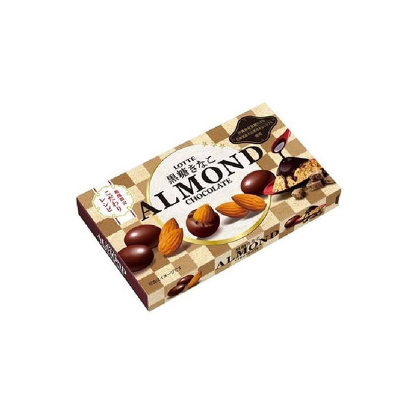 lotte almond chocolate brown sugar white background