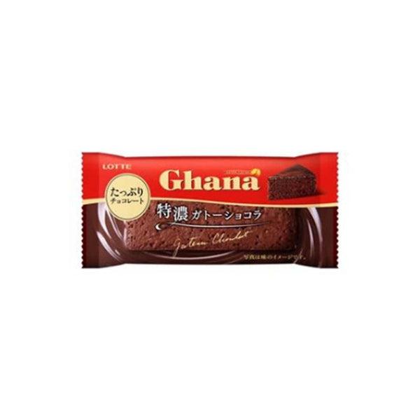 lotte ghana tokuno gateau chocokate white background