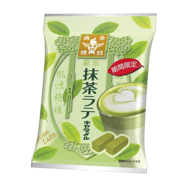 matcha latte caramel in green plastic white background