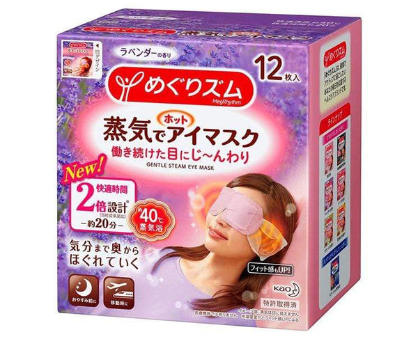 Megrhythm Steam Hot Eye Mask Lavendar 12Pc