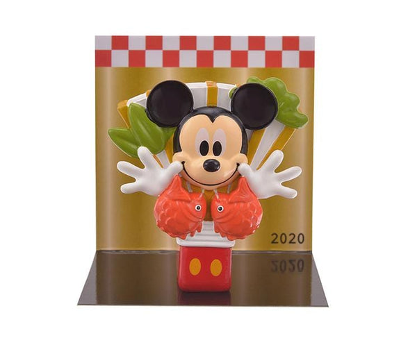 Michey Mouse New Years Mini Folding Screen 2020