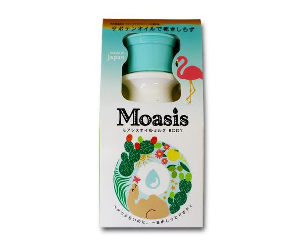 Moasis Oil Milk