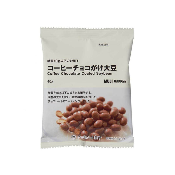 Muji Chocolate Coated Soybeans