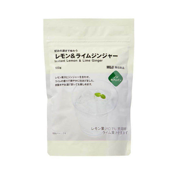 Muji Lemon And Lime Ginger Powdered Drink Mix