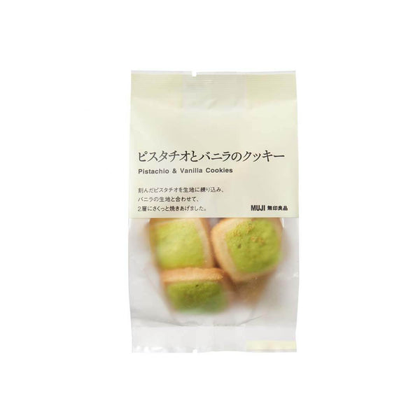 Muji Pistachio And Vanilla Cookies