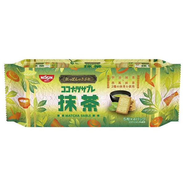 nissin coconut matcha sable cookie crunchy and green plastic in white background