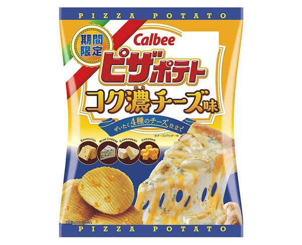 Pizza Potato Rich Cheese Flavor Dec2019