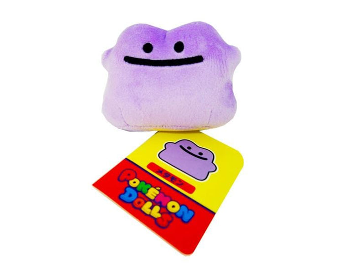 Pokemon Dolls: Ditto Keychain Plushie