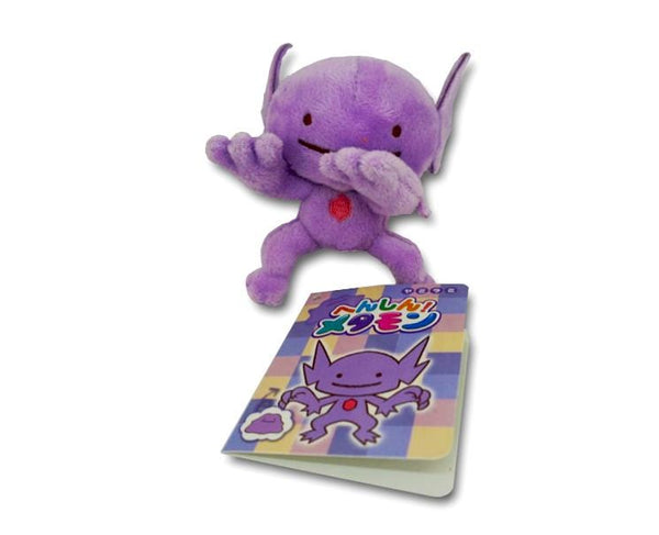 Pokemon Transforming Ditto Sableeye Keychain