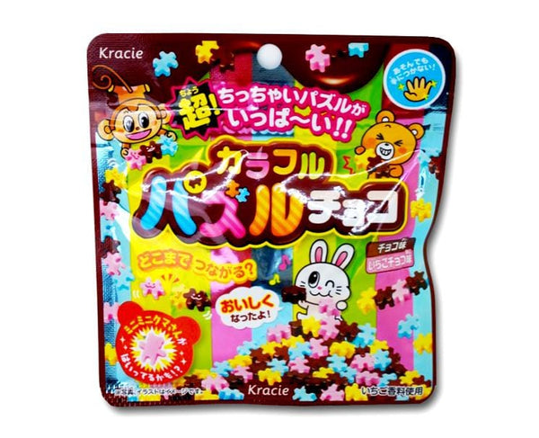 Colorful Puzzle Choco