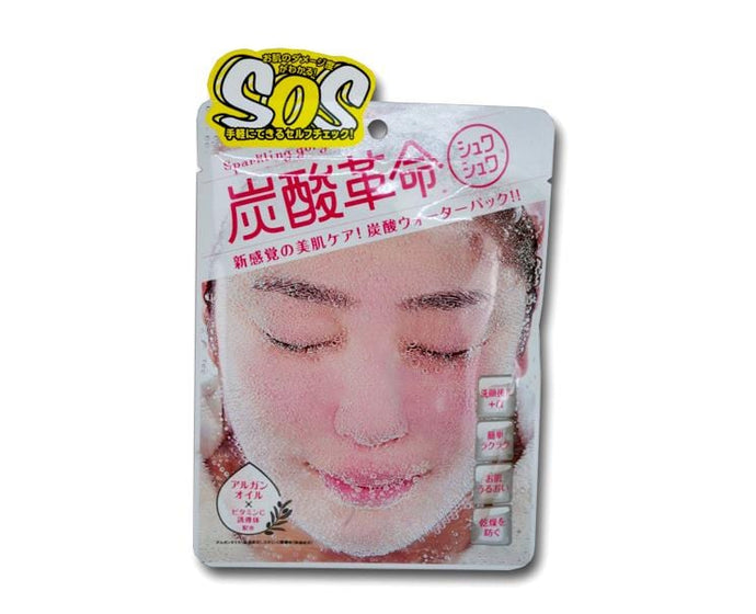Tansan Kakumei Water Face Mask