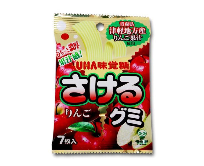 Sakeru Gummy Apple