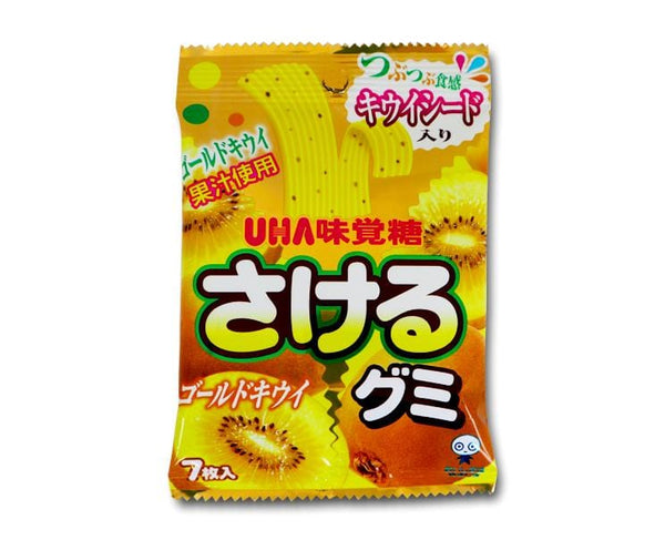 Sakeru Gummy Golden Kiwi