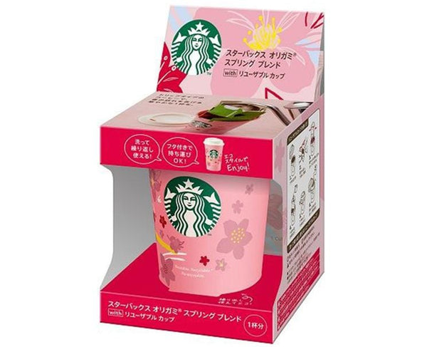 Starbucks 2020 Sakura Reusable Cup And Origami Set