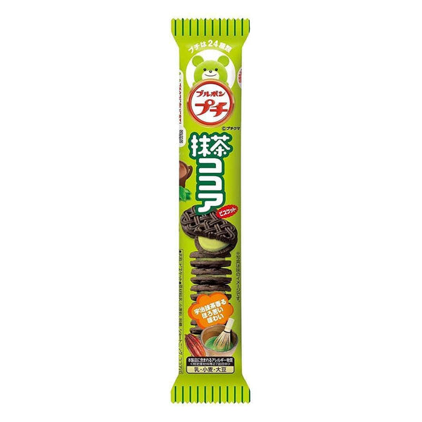 uji matcha cocoa cookie long green plastic in white background