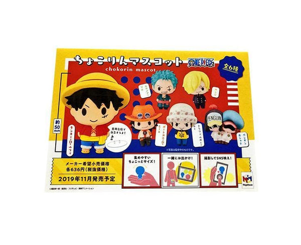 One Piece Chokorin Mascot Blind Box