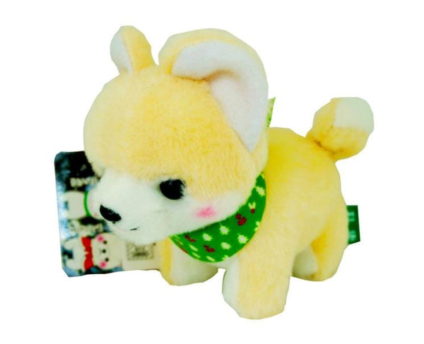 Christmas Plush Beige Dog